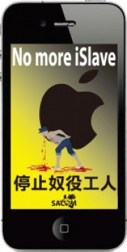 De in Hong Kong gevestigde organisatie SACOM (Students and Scholars against Corporate Misbehavior) volgt de wantoestanden in Aziatische fabrieken op de voet, o.a. in de Foxconn fabrieken in China die de iPhones van Apple produceren