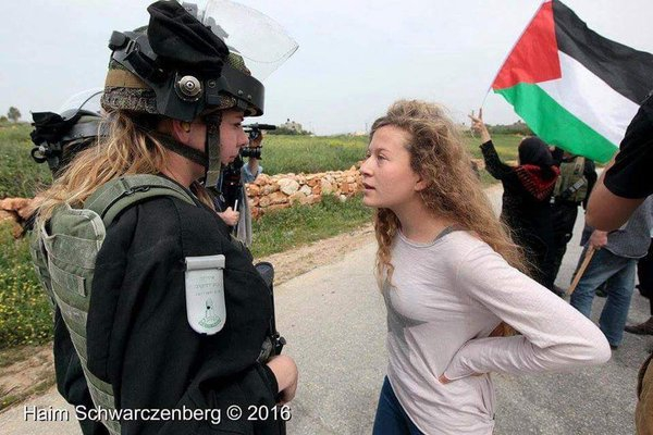 Ahed Tamimi in 2016
