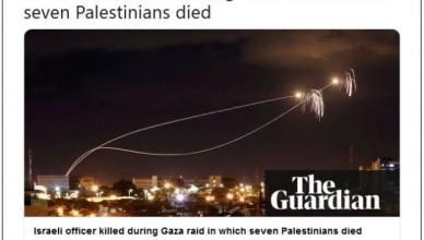 The Guardian en Israël, vooringenomen berichtgeving poserend als objectieve journalistiek